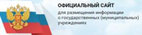 gosuchrejdeniya